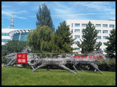 駿馬銅雕廠家在哪個省
