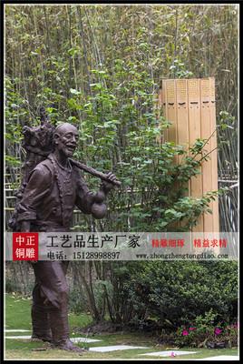 人物銅雕塑