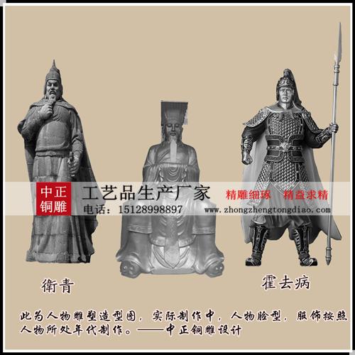 秦代时期的銅雕塑大大促进了汉代銅雕塑的进一步发展
