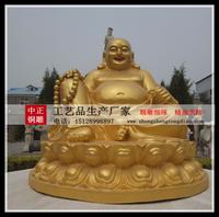 鑄銅彌勒佛像