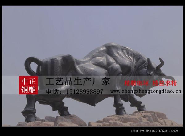 铜雕开荒牛