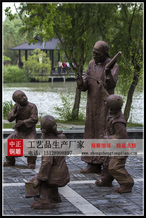 城市雕塑主要是用于城市的裝飾和美化。它的出現使城市的景觀增加,豐富了城市居民的精神享受