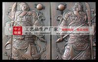 鑄造鍛銅浮雕