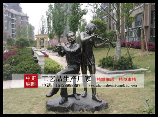 人物銅雕厂家
