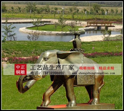 定做铜雕大象