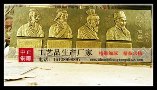 哪家制作的铜浮雕质量好欢迎咨询河北中正銅雕生产厂家,15128998897