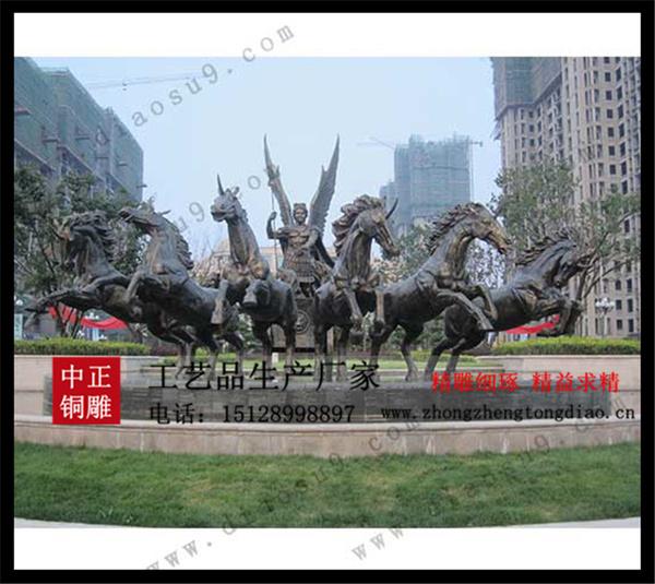 制作太阳神战车铜雕塑