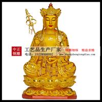 地藏王菩薩銅像圖片