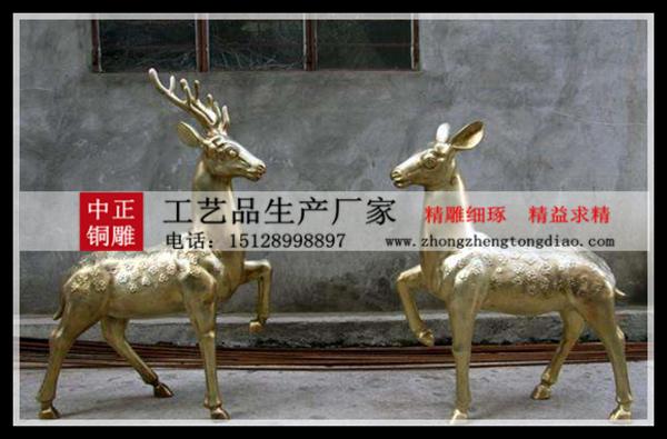 梅花鹿銅雕生产厂家