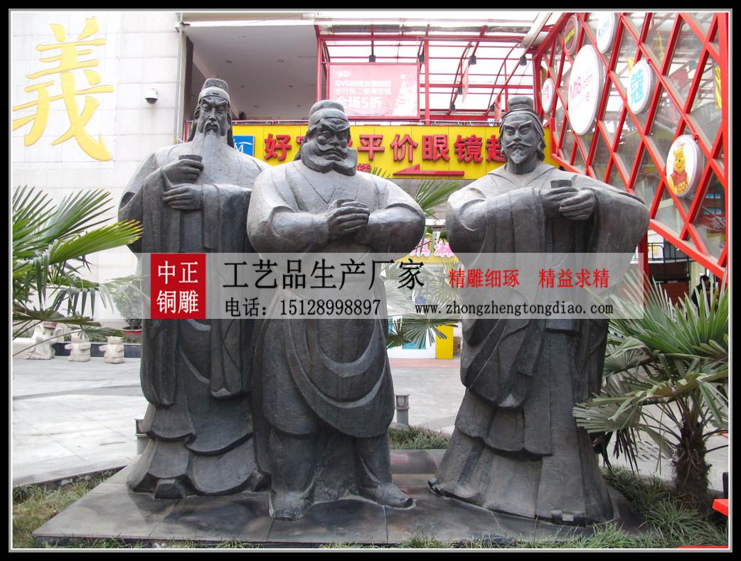 河北中正銅雕厂为您讲解刘备、关羽、张飞、桃园三结义的故事