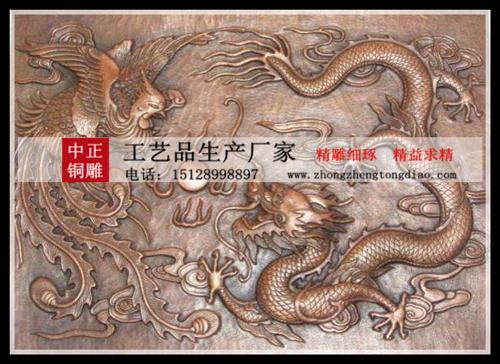 鍛銅浮雕價格請咨詢中正銅浮雕生産廠家,熱線電話;15128998897