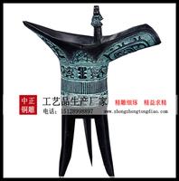 青銅三角杯鑄造廠