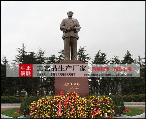 专业生产毛主席广场铜像_毛主席肖像雕塑欢迎咨询河北中正銅雕生产厂家