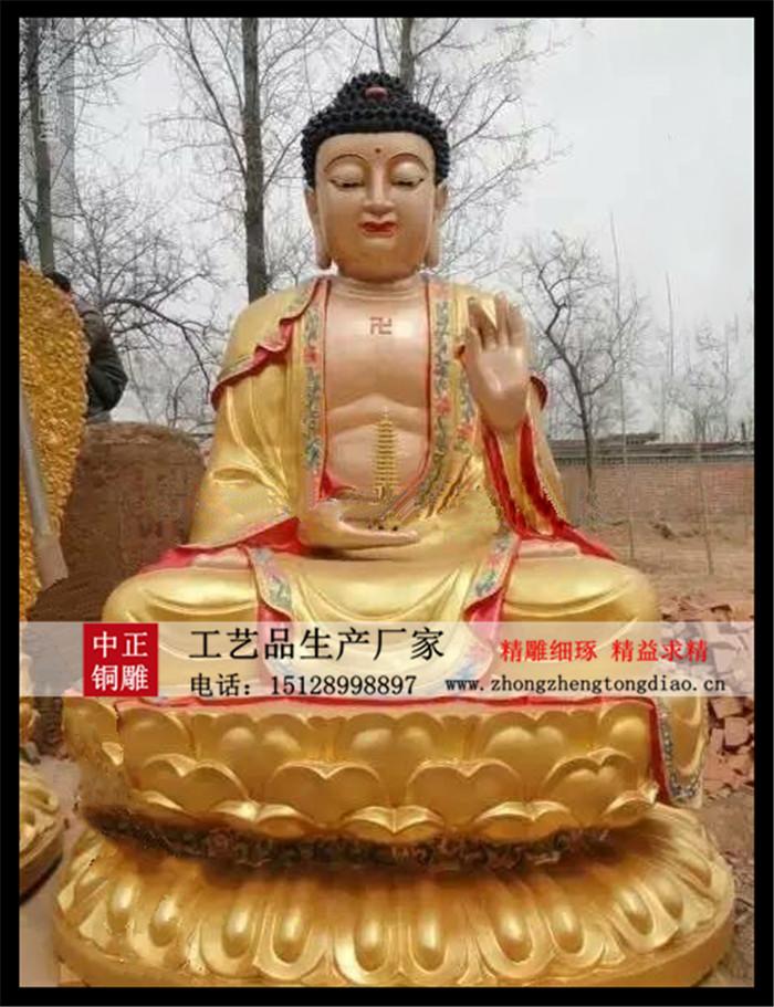 彩绘药师佛铜像
