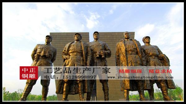 專業生産紅軍戰士雕塑廠家歡迎新老客戶來樣定做。電話;151289