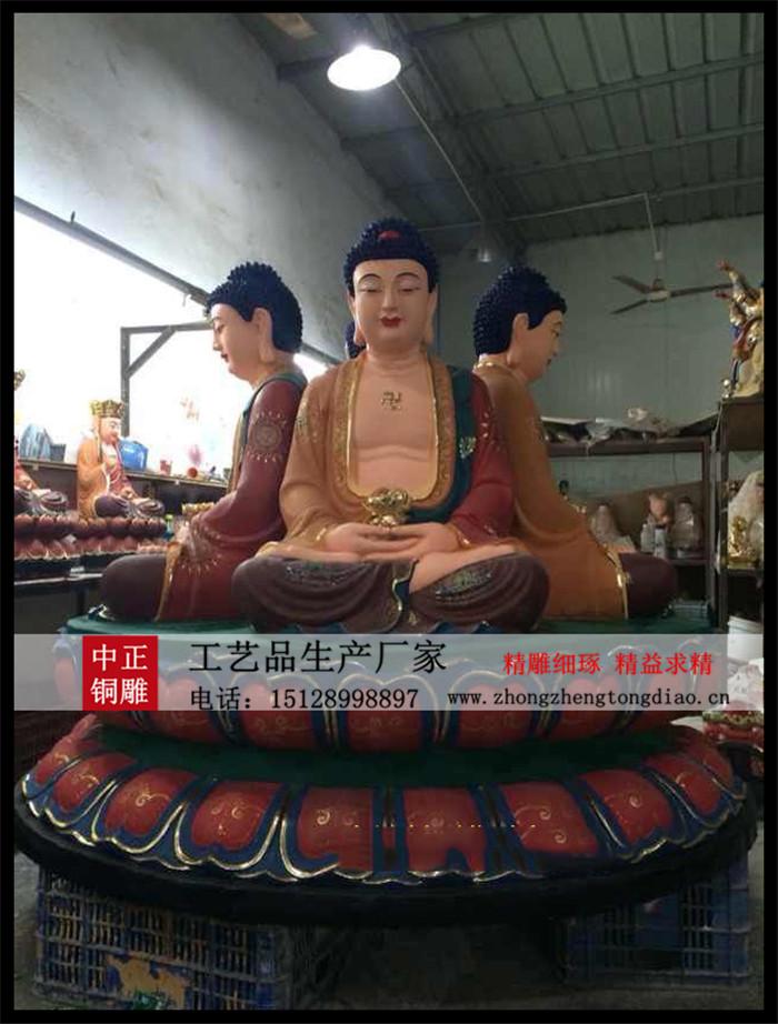 铸铜三世佛像_三宝佛铜像价格请咨询三世佛銅雕生产厂家。
