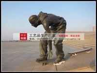 廣場人物雕塑