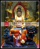 彩繪文殊菩薩銅像
