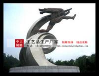 城市標志性景觀雕塑