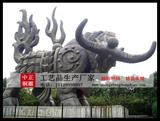 盖世金牛銅雕