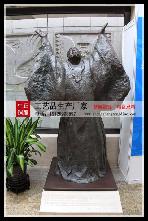 定做关汉卿铜像—铸铜关汉卿雕像—关汉卿銅雕生产厂欢迎您来厂考察。