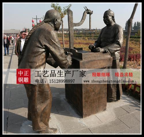 生产人物民俗雕塑