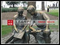 校園人物雕塑廠家