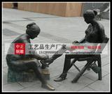 铸銅雕塑步行街人物雕塑