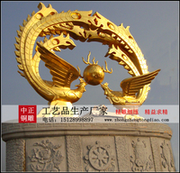 火鳳凰雕塑