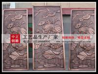 鍛銅浮雕價格