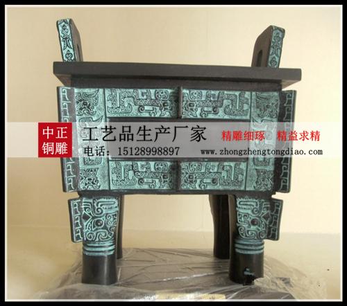 青銅鼎雕塑圖片_司母戊銅鼎鑄造廠歡迎您來電垂詢;15128998897