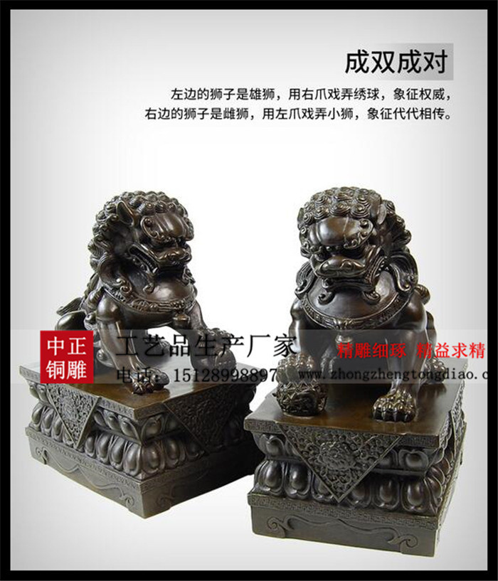 銅獅子作用_优质銅獅子价格欢迎咨询中正动物銅雕生产厂家;15128998897