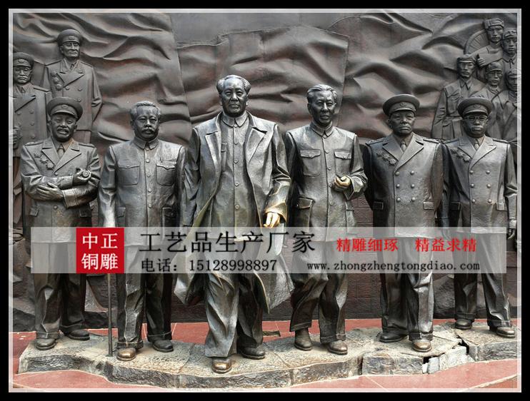 廣場毛主席雕像_中正毛主席銅像鑄造廠歡迎各界人士來廠考察。期待您的光臨。