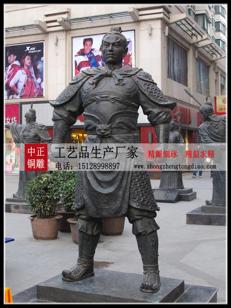 定制杨家将铜像