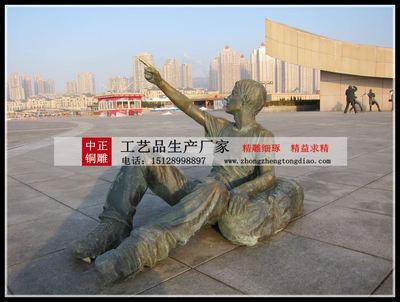 銅雕人物雕塑