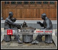 茶文化雕塑