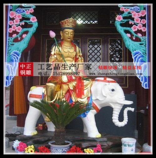真金佛像銅雕厂家@佛教最高礼节是什么