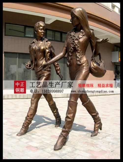 生産步行街雕塑_步行街人物雕塑廠家歡迎各界人士來電垂詢。