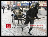 定制步行街雕塑