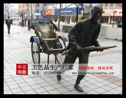 步行街铜雕生产厂