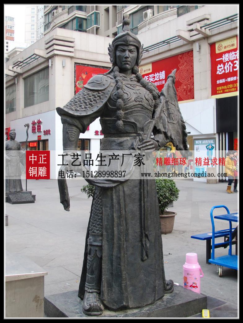 杨家将铜像价格