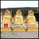 带背光三世佛銅像、带背光镀金三世佛銅像-河北中正銅雕佛像厂家