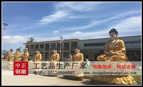佛像銅雕厂家