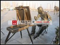 公園人物雕塑