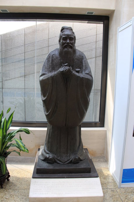 人物銅雕 园林人物銅雕 校园人物銅雕
