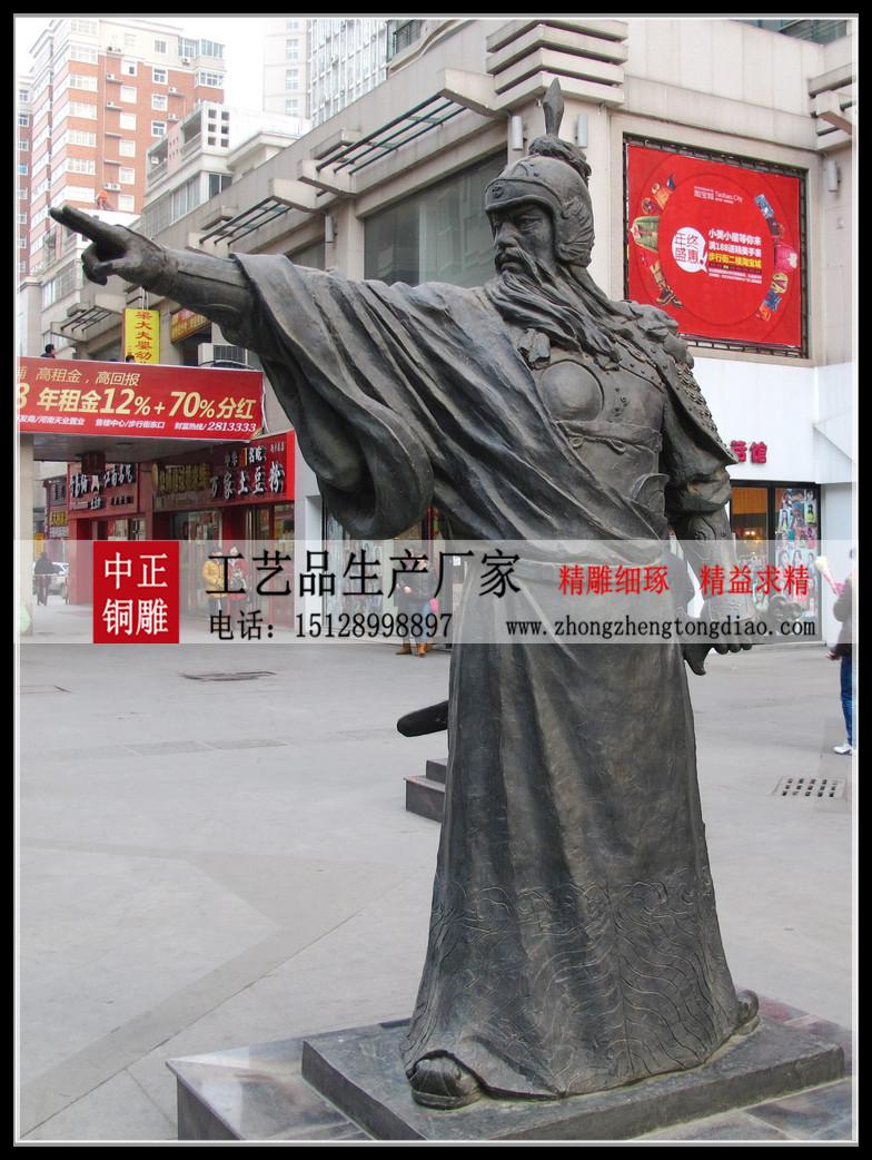 杨家将雕像