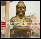 河北人物銅雕生产厂家供应铸銅雕塑名医雕塑_现代人物銅雕价格_古代人物雕塑