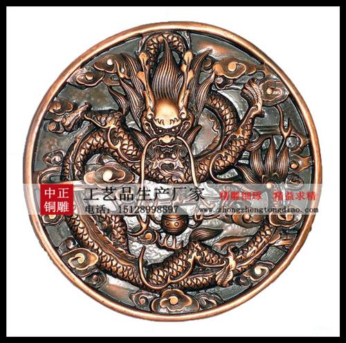專業定做銅浮雕_銅浮雕生産廠家歡迎各界人士來電垂詢;15128998897