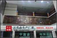 大型銅浮雕