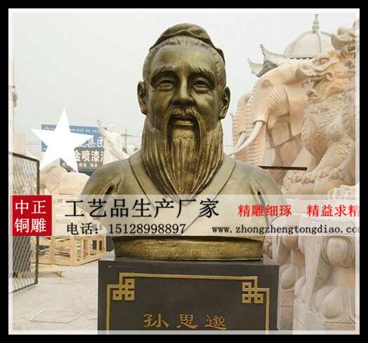 銅雕古代名医肖像请咨询中正古代名医铜像厂家。电话;15128998897